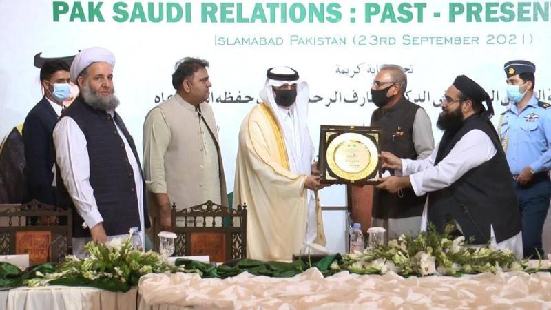 مؤتمر علماء باكستان اليوم (1)