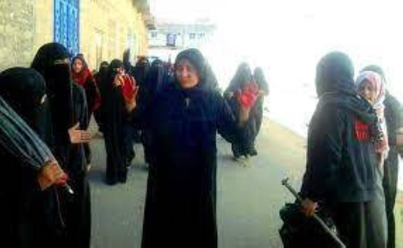 جرائم الحوثي ضد نساء في صنعاء.