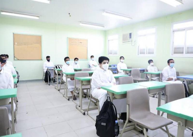 تطبيق التباعد بين الطلاب في الفصول الدراسية