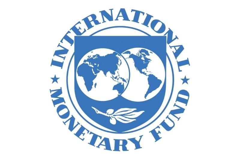 صندوق النقد الدولي.