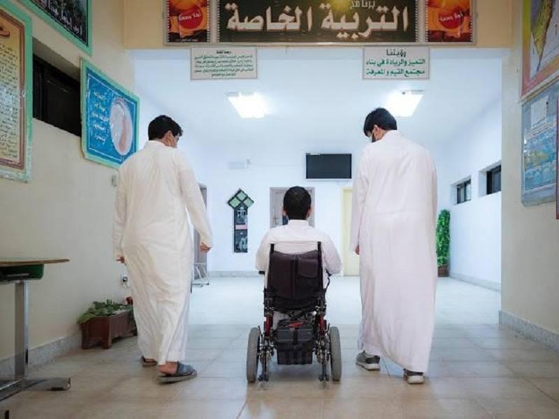 تنفذ وزارة التعليم الدمج كلياً للطلاب ذوي الإعاقة في فصول التعليم العام (وزارة التعليم)