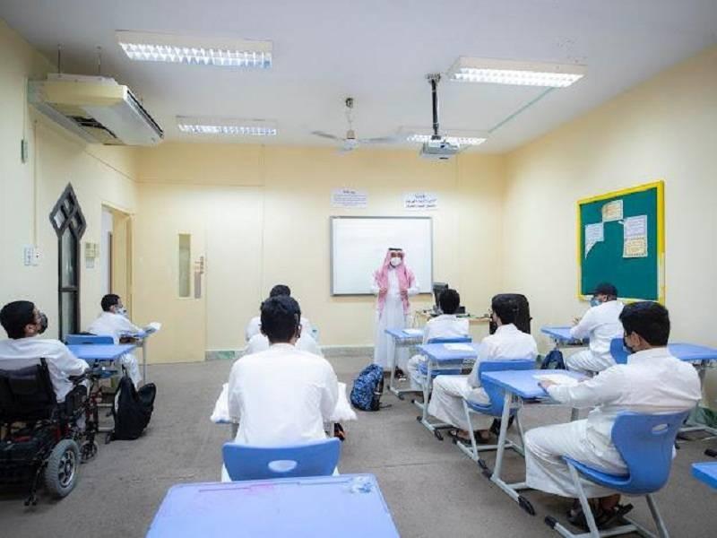 دمج الطلاب ذوي الإعاقة في أحد الفصول التعليمية (وزارة التعليم)