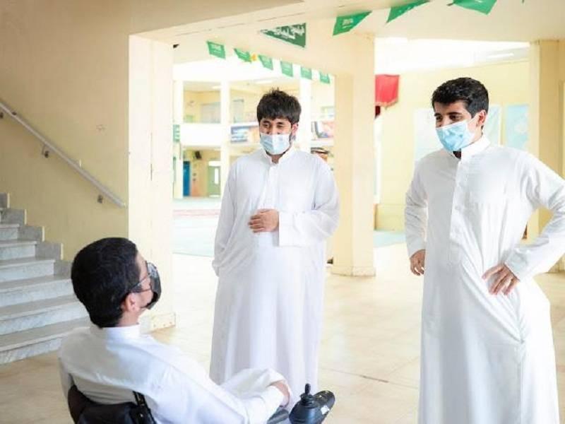 تهيئة الطلاب ذوي الإعاقة للاندماج في التعليم والمجتمع (وزارة التعليم)