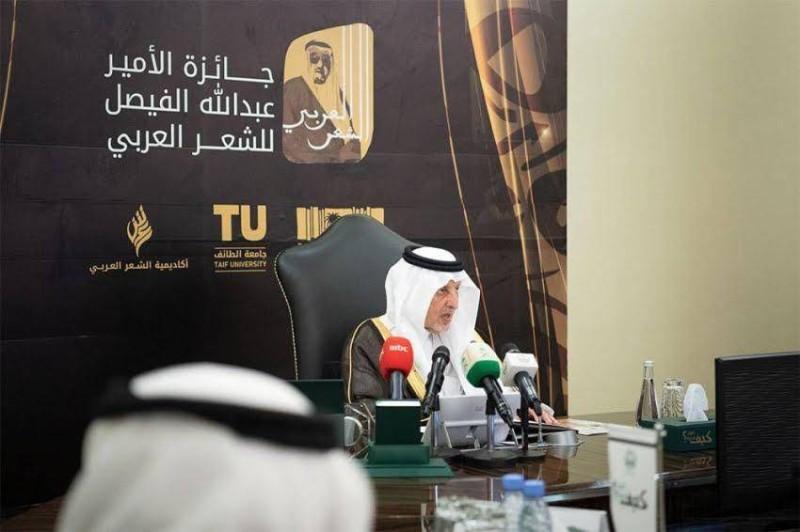 الأمير خالد الفيصل لدى إعلانه أسماء الفائزين بجائزة الشعر العربي.